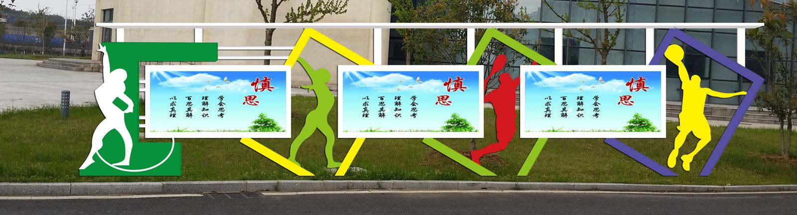 四川公交候车亭